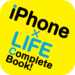 iPhone×LIFE Complete Book ! for iPhone & iPod touch